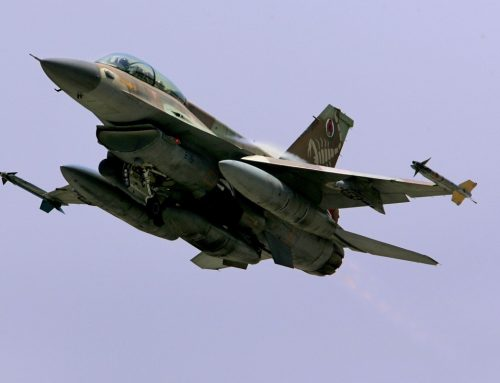 Croatia to buy used F-16D jets from Israel for $500 million